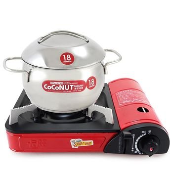 ☆寒冬溫暖組合☆CoCoNUT 椰型湯鍋(18CM) 雙耳TH-01318 +卡式爐K1-111V-紅色
