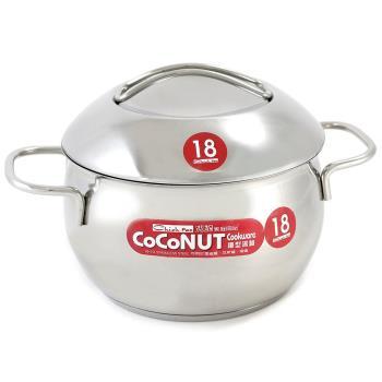 CoCoNUT 椰型湯鍋(2.4L/18CM) 雙耳18CM TH-01318