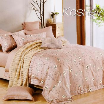 【KOSNEY】簡愛花開 (豆沙)  雙人100%天絲TENCE六件式兩用被床罩組