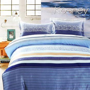 【KOSNEY】水舞澗  雙人100%天絲TENCE六件式兩用被床罩組