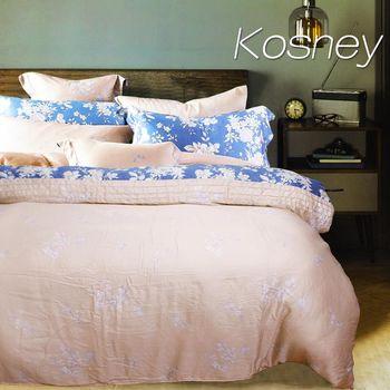 【KOSNEY】粉藍之夢  雙人100%天絲TENCE六件式兩用被床罩組