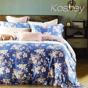 【KOSNEY】藍之夢  雙人100%天絲TENCE六件式兩用被床罩組