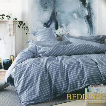 【BEDDING】100%棉 雙人加大舖棉床包+舖棉兩用被四件組-布魯斯(藍)