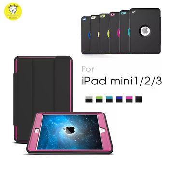 【dido shop】iPad mini 1/2/3 簡易三防保護殼 防塵 防摔 防震 平板保護套 (WS019)