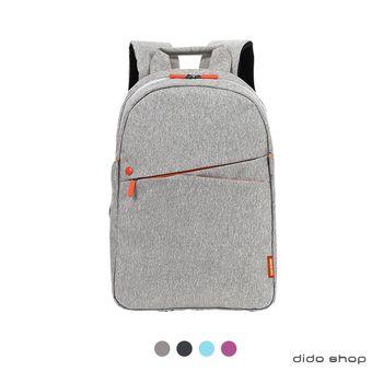 筆電包 15.6吋 活力斜紋剪裁筆電後背包 電腦包 (BK094)
