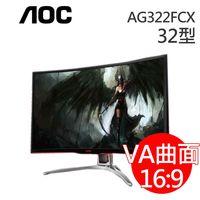 AOC艾德蒙 AGON AG322FCX 32型曲面電競寬螢幕