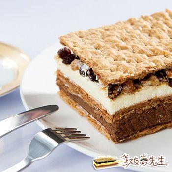 【拿破崙先生】經典抹茶組 - 經典原味*1+抹茶紅豆*1