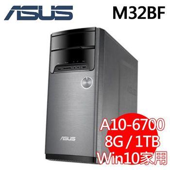 ASUS華碩 M32BF AMD A10-6700四核 8G / 1TB / Win10家用版 桌上型電腦 (M32BF-0031C670UMT)