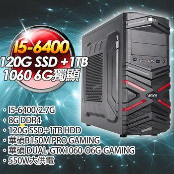 |華碩平台|奧茲 I5-6400 華碩B150M PRO GAMING 華碩DUAL-GTX1060-O6G-GAMING 8G DDR4 120G SSD+1TB HDD 超值電競主機