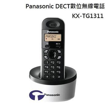 【Panasonic國際】DECT數位無線電話 KX-TG1311 (棉花白)