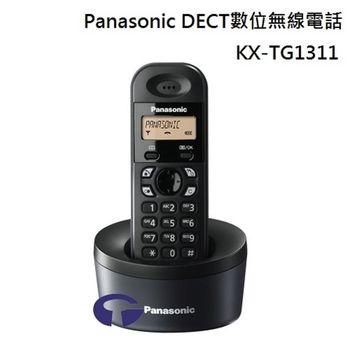 【Panasonic國際】DECT數位無線電話 KX-TG1311 (經典黑)