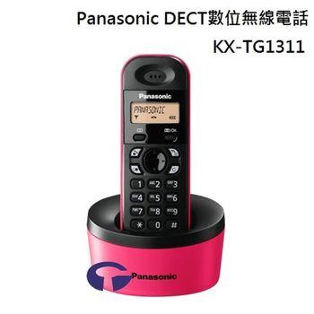 【Panasonic國際】DECT數位無線電話 KX-TG1311 (熱戀桃)