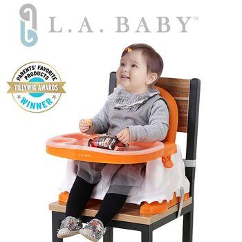 【L.A. Baby】攜帶式兒童摺疊餐椅(橘/綠色)