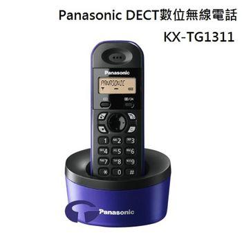 【Panasonic國際】DECT數位無線電話 KX-TG1311 (羅蘭紫)