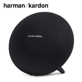 harman/kardon Onyx Studio 3 立體聲藍牙喇叭(黑色)