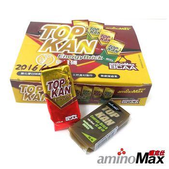 aminoMax邁克仕 TOP KAN能量磚 運動最佳補給品 (紅豆)(抹茶)(各10個) A083+A085