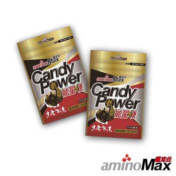 aminoMax邁克仕 Candy Power 能量糖(8包)+海鹽軟糖(4包)A102+A113