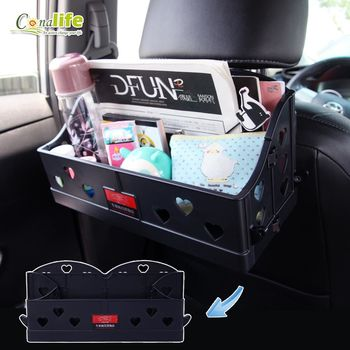 [Conalife]可折疊多功用車用收納盒 (顏色隨機)