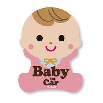 【威力鯨車神】baby in car 汽車警示反光貼紙/警示標誌_家有寶寶必備 (二入)
