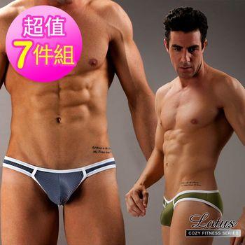 【LOTUS】低腰凸囊設計網孔透氣性感男三角內褲(超值七件組)MD408