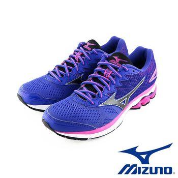 【Mizuno 美津濃】 2017 WAVE RIDER 20 女慢跑鞋 運動鞋 J1GD170309