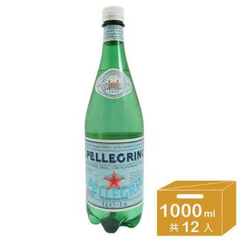 【聖沛黎洛】氣泡礦泉水 瓶裝(1000mlx12瓶)