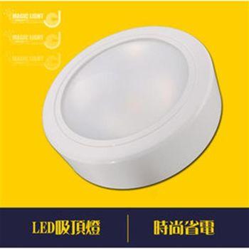 【光的魔法師 Magic Light】LED吸頂燈 薄型設計 卡榫安裝設計 拆裝更容易 LED浴室燈 防潮 防水氣