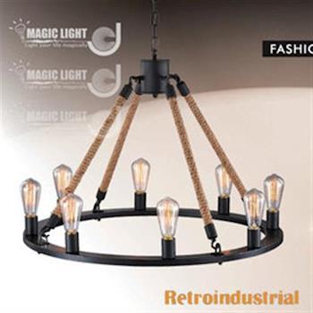 【光的魔法師 Magic Light】閣樓風格 個性簡約 復古吊燈 圓桌麻繩吊燈