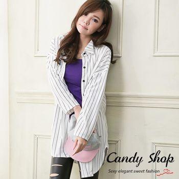 Candy 小鋪 修身字母條紋襯衫長版上衣(白色)-0097885
