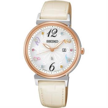 SEIKO LUKIA 花漾太陽能腕錶-玫瑰金框x米色/32mm 137-0BW0S SUT264J1