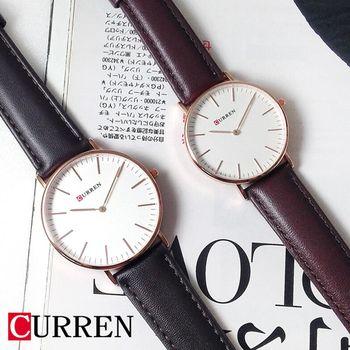CURREN經典簡約刻度皮革情侶對錶