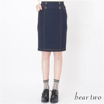 beartwo 秋冬丹寧金屬拉鍊窄版牛仔裙(深藍)