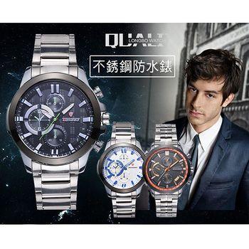 LONGBO豪氣型男時尚不銹鋼帶錶