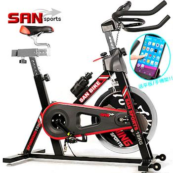 【SAN SPORTS】黑爵士18KG飛輪健身車