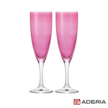 【ADERIA】日本進口香檳酒專用玻璃對杯(4色)