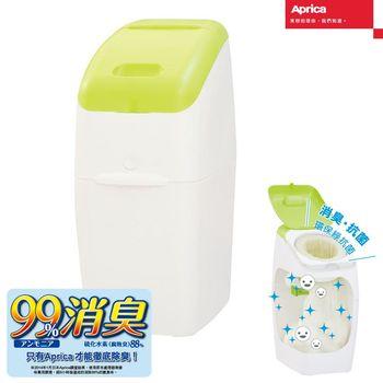 【Aprica 愛普力卡】專利除臭抗菌尿布處理器