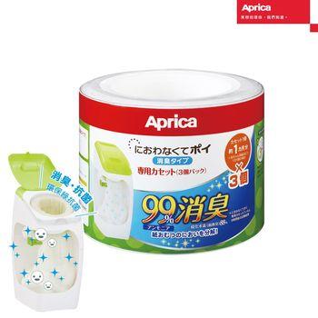 【Aprica 愛普力卡】尿布處理器專用替換用膠捲(3入)