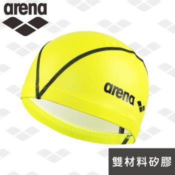 arena 新款泳帽 進口雙材質游泳帽 ARN6408 舒適 男士專用泳帽  韓國製造 官方正品
