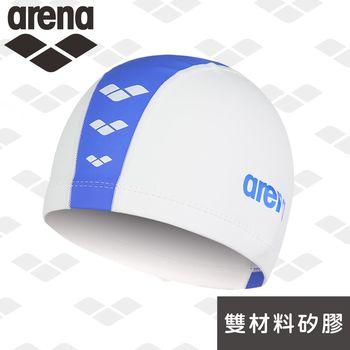 arena 韓國進口 ARN6912 雙層材質舒適泳帽 多色 男女款  韓國製造 官方正品