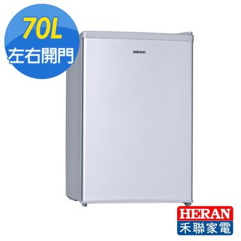 《HERAN》禾聯70L單門小冰箱HRE-0712