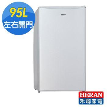 《HERAN》禾聯95L單門小冰箱HRE-1011