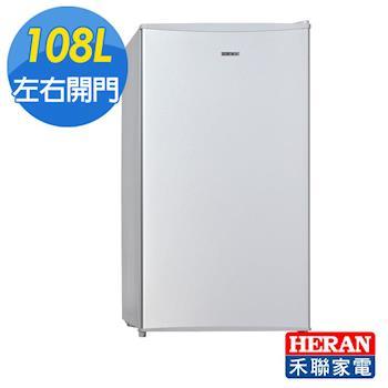 《HERAN》禾聯108L單門小冰箱HRE-1111