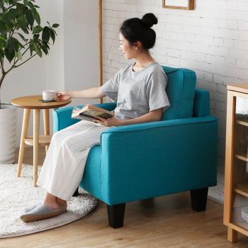 【H&D】愛麗絲地中海風格優雅單人沙發-3色