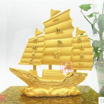 協貿國際 絨沙金帆船工藝擺件
