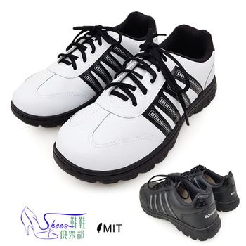 【Shoes Club】【149-1051】休閒鞋.台灣製MIT 四線符透氣皮革 綁帶舒適楦頭運動鞋.2色 黑/白