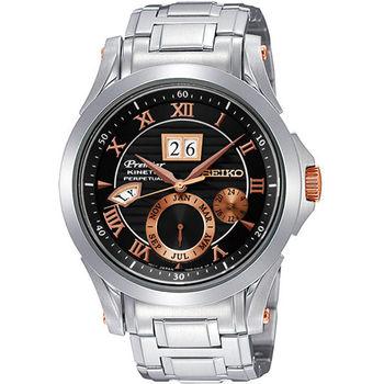 SEIKO Kinetic 專業萬年曆大視窗腕錶-黑/42mm 7D48-0AL0K(SNP062J1)