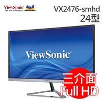 ~ViewSonic優派~VX2476~smhd 24型抗藍光零閃屏6.6mm極纖薄AH~