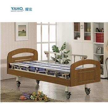 【亮亮生活】★ 電動居家床 雙開式護欄 2馬達 ★