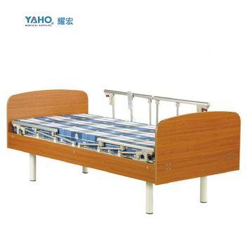 【亮亮生活】★ 電動居家床 雙開式護欄 1馬達 ★