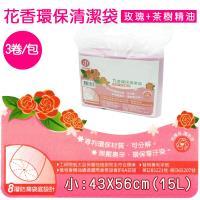 【金德恩】 專利 花香垃圾袋 可自然分解 環保清潔袋 15L 一包3卷裝